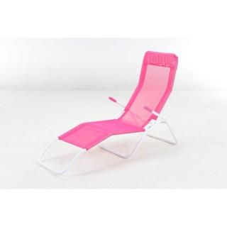Transat / Chaise longue Siesta - Rouge framboise