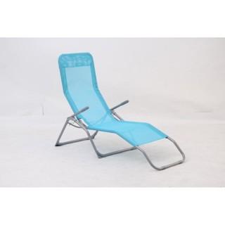 transat chaise longue siesta m tal poxy et toile gris clair toilinux. Black Bedroom Furniture Sets. Home Design Ideas