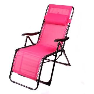 Chaise longue avec repose-tête Playa - Framboise