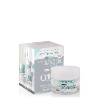 Crème Soin de Nuit Lift Instant Q10 - Tous types de peau - 50 ml