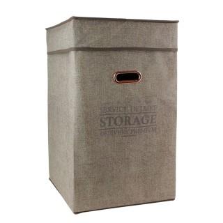 Cube de rangement pliable - 58 x 35 cm - Beige