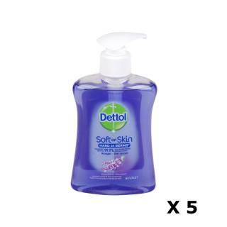 Lot de 5 Gels Lavants Mains Soft on Skin - Parfum Lavande et Raisin