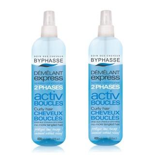 Lot de 2 - Démêlant express Activ Boucles - Cheveux Bouclés - 400 ml