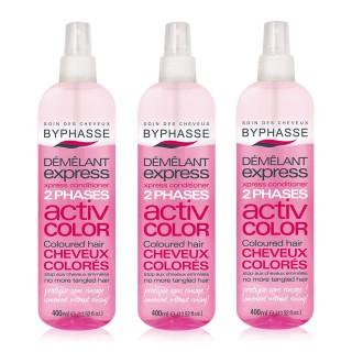 Lot de 3 - Démêlant express Activ Color - Cheveux Colorés - 400 ml