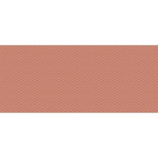 Adhésif décoratif pour meuble enfant Asia - 200 x 45 cm - Rouge