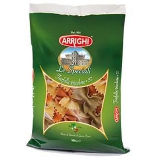 Pâtes italiennes tricolores Farfalle n°58 - Arrighi - paquet 500g