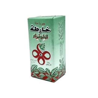 Yerba Maté Vert - Kharta - paquet 250g