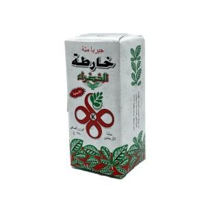 Yerba Maté Blanc - Kharta - paquet 250g